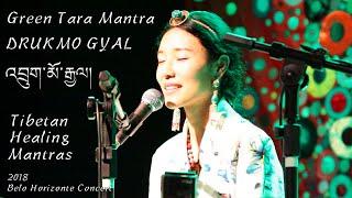 Tibetan Healing Mantras - Drukmo Gyal - Green Tara -
