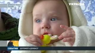 Штаб Ріната Аметова планує доставити 16 тисяч наборів виживання вже цього місяця