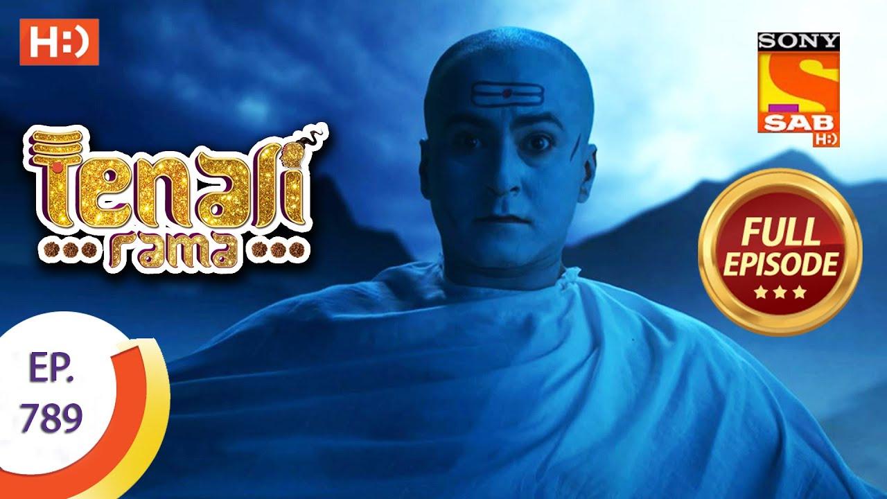 Download Tenali Rama - Ep 789 - Full Episode - 23rd October 2020