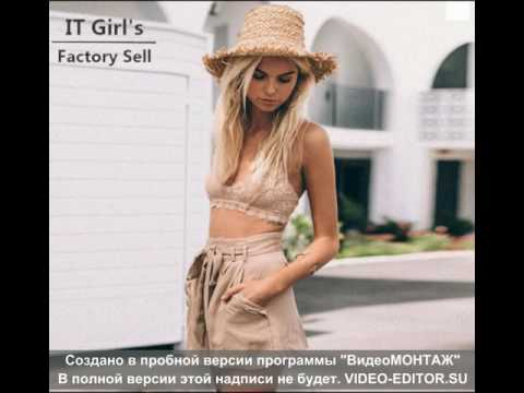 шорты женские летние больших размеров купить