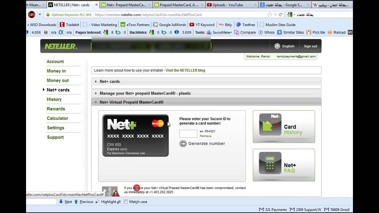 Neteller Prepaid Mastercard Erfahrung