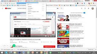 как загрузить видео на youtube уроки
