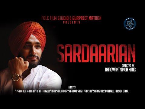 SARDAARIAN |  ਸਰਦਾਰੀਆਂ | Punjabi Full Film | Folk Film Studio | 2018