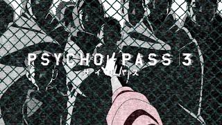 サイコパス3 #サイコパス3ED #PsychoPass3ending サイコパス3のエンディングがスゴイスピードで流れていくので 何が移っているか気になってちょっと止めて見てみた ...