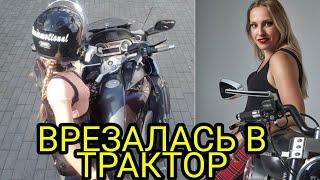 В ДТП ПОГИБЛА МОТОБЛОГЕР КСЕНИЯ НИКИТИНА видео