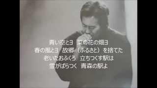 吉幾三 酔歌 ロングバージョン 作詞・作曲 吉幾三 / 編曲 京建輔 元気を...
