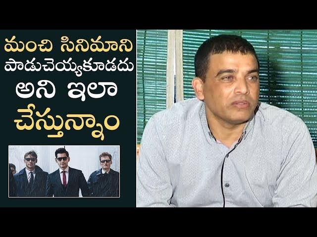 Dil Raju Clarifies His Decision On Hiking Ticket Price In Movie Theaters