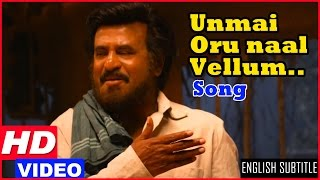 Lingaa Tamil Movie Songs HD | Unmai Oru Naal Vellum Song | Villagers find Rajinikanth