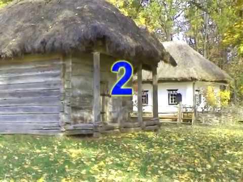 Украинские Народные песни mp3 скачать или слушать