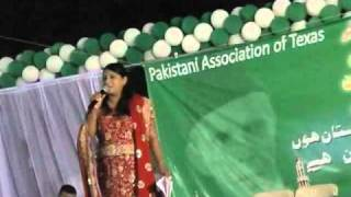 PAT Pakistani Jashn-e- Azadi Mela at Dallas Report by Raja Zahid A Khanzada corespondent Geo News