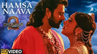Baahubali 2 Video Songs Telugu | Hamsa Naava Full Video Song | Prabhas,Anushka|Baahubali Video Songs
