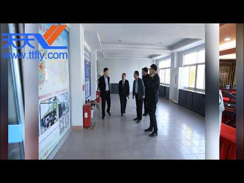 The Government of Fuyang ,Anhui Province Visited TTFly for Cooperation