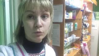 видео Противовирусные препараты. Список эффективных препаратов различных групп для лечения ОРВИ, гриппа. Полный обзор