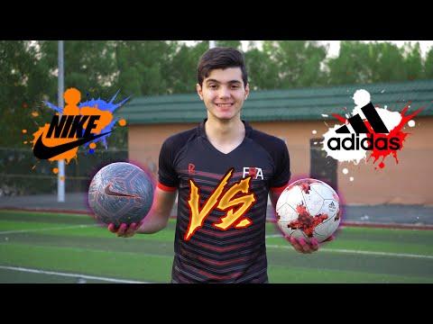 ايش هوه افضل نوع كرة قدم!؟ | اديداس ضد نايك😍🔥 | Adidas VS Nike