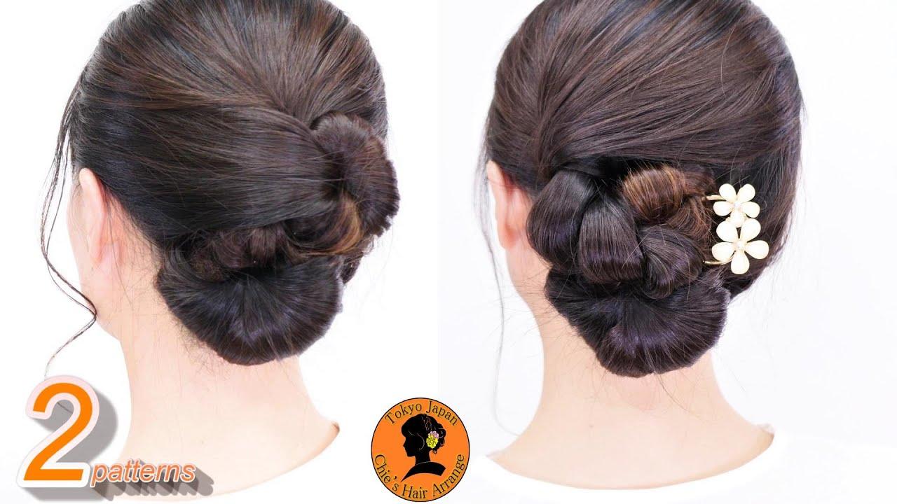 【セルフヘア2選】プロ級まとめ髪自分で出来ない?ヘアアレンジ上手に見せるポイント