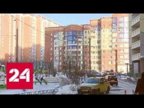 Повысить доступность, снизить ставки по ипотеке: что ожидает рынок жилья - Россия 24