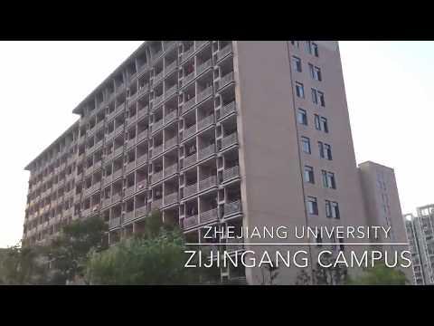 Zhejiang University ZiJinGang Campus fall'15