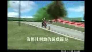 山道賽車(龍華科技大學,4c數位,kt科藝,高雄市創意設計大賽得獎作品!!)