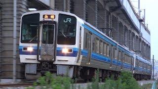 【4K】JR山陽本線 普通列車213系電車 オカC-11編成+オカC-02編成