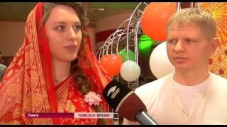 В Томске прошел первый фестиваль индийской культуры