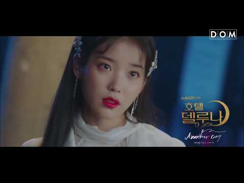 Download MV 먼데이 키즈Monday Kiz, 펀치Punch - Another Day tvN 호텔 델루나 OST Part.1 Hotel Del Luna Mp4 baru