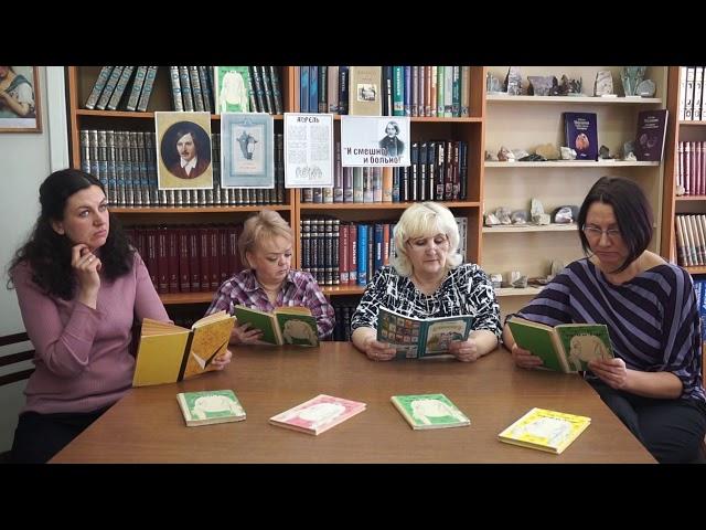 Изображение предпросмотра прочтения – «Библиотекари филиала-библиотеки №4» читает произведение «Ревизор» Н.В.Гоголя
