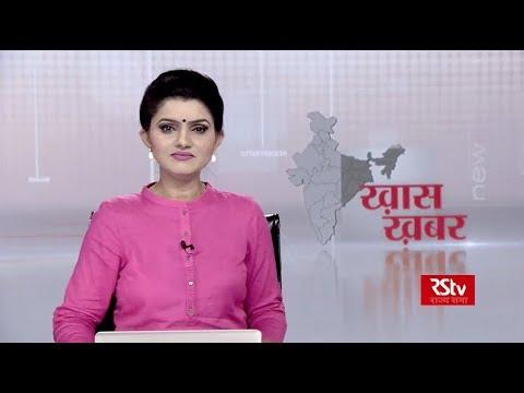 Hindi News Bulletin | हिंदी समाचार बुलेटिन – May 22, 2019 (7 pm)