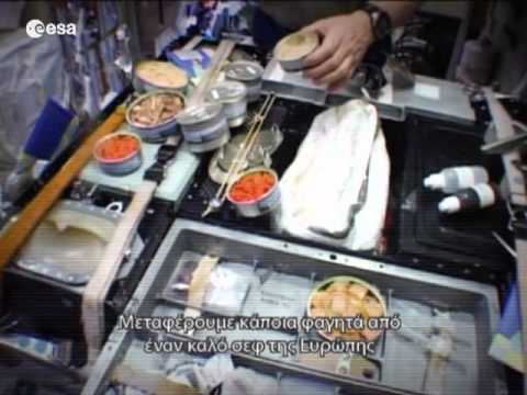 Feeding our future - nutrition on Earth and in space (ελληνικά)