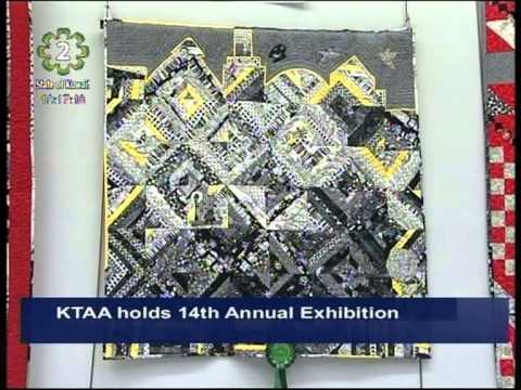 Kuwait Textile Arts Association holds 14th Annual Exhibition