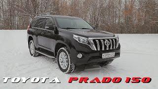 Тест Драйв Toyota Land Cruiser Prado 150 4.0 автомобиль на все случаи жизни!