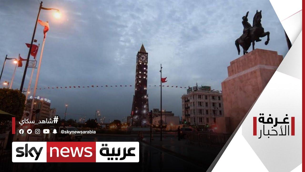الأمين العام للجامعة العربية يزور تونس في مؤشر دعم للبلاد | #غرفة_الأخبار  - نشر قبل 2 ساعة