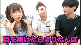 きりたんぽのチャンネルhttps://www.youtube.com/channel/UC0elp2101KAx...