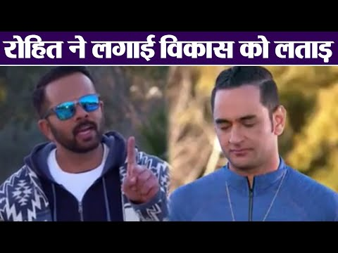 Khatron Ke Khiladi 9: Rohit Shetty Lashes out at Vikas Gupta for taking steroids | FilmiBeat