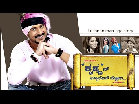 Krishnan Marriage Story | Kannada Comedy Movies Full | Ajay Rao, Nidhi Subbaiah| Latest Upload 2017