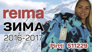 ❄ Reima Pirtti 511229 2016 ❄ Обзор зимней детской термо куртки- Alina Kids Look
