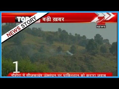 Pakistan violates ceasefire in J&K's Naushera, crossfire by Indian army kills 8 Pak soldiers