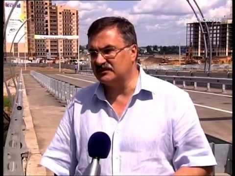 Эфир телеканала «Подмосковье». Лукино-Варино. Андрей Воробьёв открыл мост через реку Клязьма