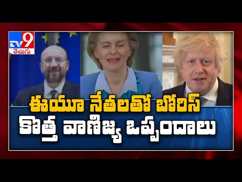 Boris Johnson and EU pledge renewed vigour in trade talks - TV9