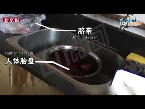 Beijing's Human Placenta Black Market EXPOSED!
