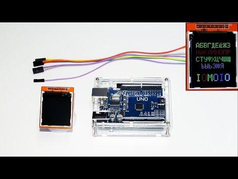 Цветной дисплей 1.44 128x128: Подключение к Arduino Uno и русский шрифт