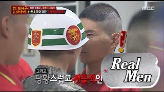 [Real men] 진짜 사나이 - Yi Kyung,Dangerous distance(?)one-to-one roll call! 20151108