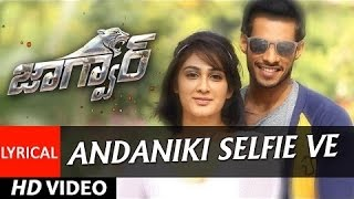 Andaniki Selfie Ve Lyrical Video Song | Jaguar Telugu Songs | Nikhil Kumar, Deepti Saati | SS Thaman