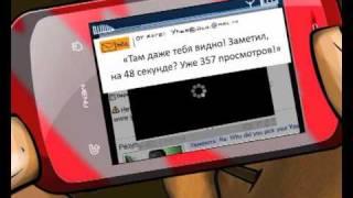 скорая мобильная помощь  МТС Сервис