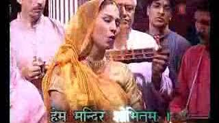 Pavan Mand Sugandh Sheetal Hem Mandir Shobhitam