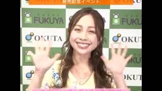TBS系「王様のブランチ」のリポーターとして活躍する鈴木あきえさん。 誰...