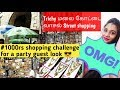 PARTY GUEST-LOOK OUTFIT CHALLENGE FOR 1000RS  | TRICHY MALAI VASAL STREET SHOPPING| LACHU