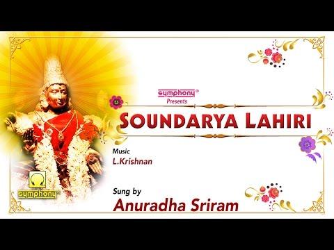 Soundarya Lahari | Anuradha Sriram | Devi slokas | Full