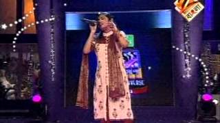 Anindita Chatterjee Zee Bangla Sa Re Ga Ma Pa 2010.