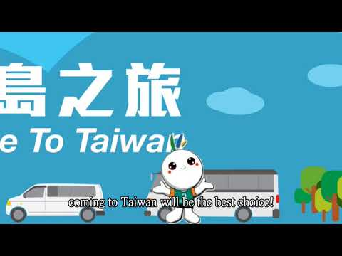 (Group 3) Taiwan Is Calling and You Must Come