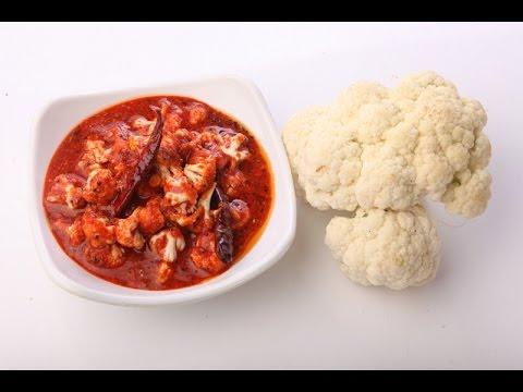 how to prepare gongura chicken in telugu